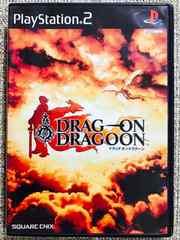 ドラッグオンドラグーン PS2 DRAG ON DRAGOON