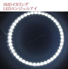 カバー付 LEDイカリング SMD45連 ホワイト ブルー 85mm
