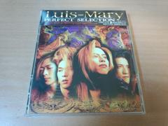 ルイ・マリーCD「PERFECT SELECTION」Luis-Mary西川貴教TMR●