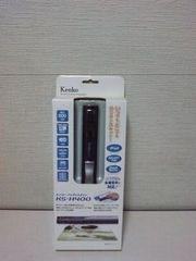<送無>ケンコーKenko人気ハンディスキャンKS-H400新品スキャナー