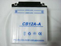 ■バッテリー12A-A新品XV400 XJ400Z XS400 XJ650