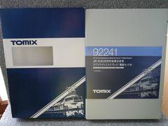 TOMIX「JR24系25形特急寝台電車トワイライトエクスプレス」(A)