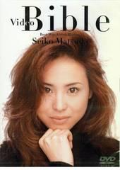 ■即決DVD新品■2枚組/松田聖子 VIDEO BIBLE DM便164円