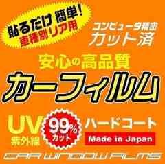 フィアットパンダ 3代目13909 カット済みカーフィルム