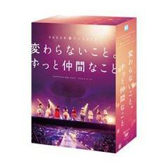 ■DVD『SKE48 春コン2013 DVD-BOX』松井珠理奈 松井玲奈