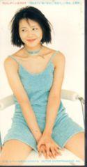 ◆8cmCDS◆小泉今日子/月ひとしずく/作詞作曲 井上陽水,奥田民生