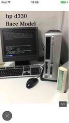 HP d330 デスクトップパソコン マウスキーボード・モニタセット