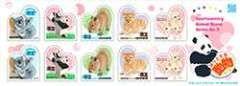 *H26.ほっとする動物第2集グリーティング切手記念切手シール切手\82