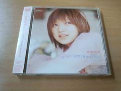 後藤真希DVD「シングルV サヨナラのLOVE SONG」★