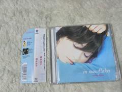 CD 酒井法子 スノーフレイクス 全14曲 '96/12 帯の応募券切り取り有