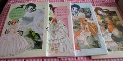 セトギワ花ヨメ1〜4巻セット/胡桃ちの