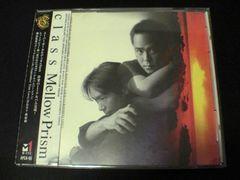 class CD メロウ・プリズム 廃盤