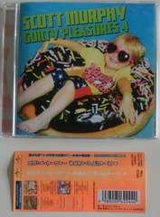 (CD)Scott Murphy/スコットマーフィー☆GUILTY PLEASURES 4★パンクカバー