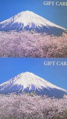 QUO(クオ・カード) ¥500 2枚