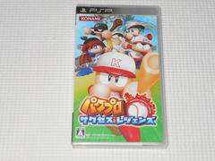 PSP★パワプロ サクセスレジェンズ
