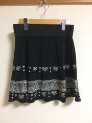 BEAMS HEART 刺繍スカート