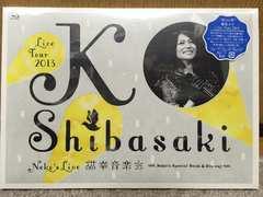 ブルーレイ完売柴咲コウlive tour2013猫幸音楽会新品bluraydv