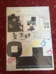 黒執事/特製グラフィグ・シエル