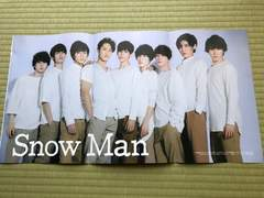 Snow Man 2/15 QLAP&平凡ブルータス・2/14 テレビジョンカラーズ切り抜き