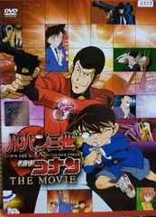 中古DVD ルパン三世vs名探偵コナン THE MOVIE