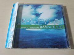 CD「K-STYLE TRANCE MIXトランス・ノンストップミックスDJ KAYA