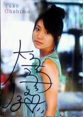GIRLS! 大島優子・直筆サインカード イベント福袋 AKB48卒業