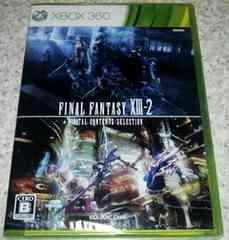 ファイナルファンタジー13-2 デジタルコンテンツセレクション
