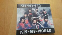 Kis-My-Ft2☆彡KIS-MY-WORLD