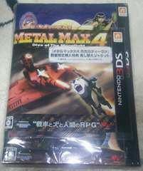 メタルマックス4 月光のディーヴァ Limited Edition