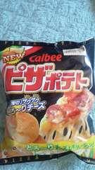 販売終了カルビーピザポテト3袋