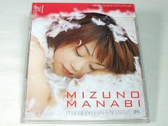 水野愛日CD manabee HAPPY WAVE(m) 廃盤