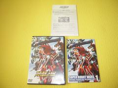 DVD★即決★スーパーロボット大戦 ORIGINAL GENERATION