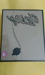 灼眼のシャナ特別限定フィギュアシャナさんデレデレバージョン雑誌付録