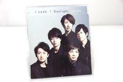 【安!】最新盤・嵐・I seek / Daylight