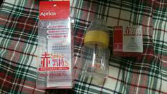 未使用品  Apricaアップリカのほ乳びん120ml 乳首2つ付き