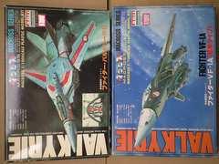 1/100 アリイ 超時空要塞マクロス VF-1A・VF-1J 2機セット