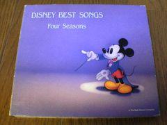 CD ディズニー・ベストソングスDISNEY BEST