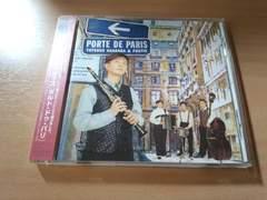 矢野沙織CD「YANO SAORI」サックス奏者●