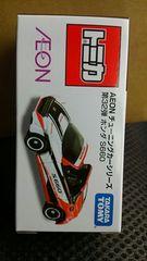 トミカ イオンチューニングカーコレクション 32 ホンダS660 レーシング 未開封 新品
