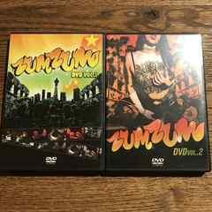 ZUM ZUM DVD 2セット [1&2]