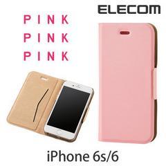 【送料無】ELECOM iPhone 6s /6用 薄型 ソフトレザーカバー