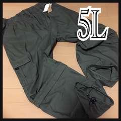 5L・2WAYカーゴパンツ新品/MCG‐705