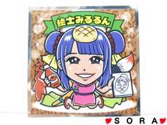 【NMB48/絵士みるるん】AKBックリマンチョコ シール