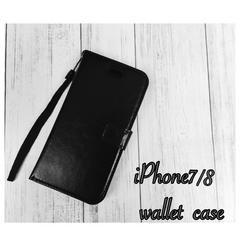 iPhone 7/8手帳型レザーケース収納3携帯ケース黒色 ブラック