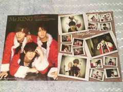 Mr.KING 12/7発売 POTATO&WiNK UP&duet 1月号切り抜き
