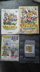 N64マリオストーリー