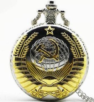 ロシア直輸入 冷戦時代旧ソ連軍記念将校用懐中時計 ロシア軍