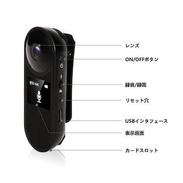 隠しカメラ スパイカメラ Bedee ボイスレコーダー