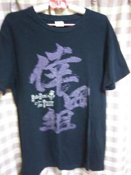 倖田來未 オシャレデザイン 半袖 Tシャツ サイズL ブラック ライブツアー