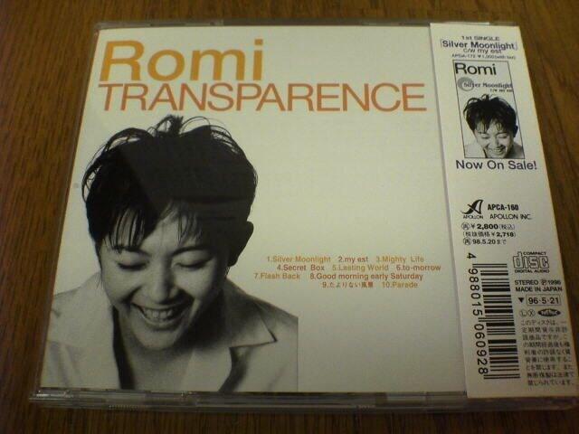 Romi CD TRANSPARENCE 廃盤 < タレントグッズの